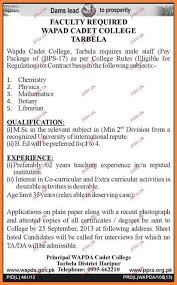 how to make cv for teaching job bussines proposal  how to make cv for teaching job how to make cv for teaching job 73001 1 jpg