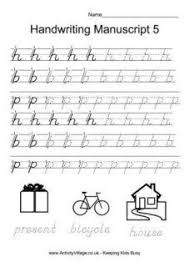 Hand Writing Sheets Handwriting