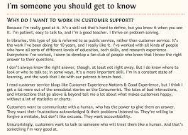 Sample Thank You Letter Internal Job Interview