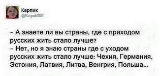 """Террористы из """"Градов"""" обстреляли Сартану и Широкино, - Жебривский - Цензор.НЕТ 1829"""