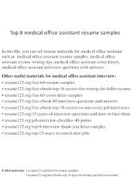 Office Assistant Resume Examples Awesome Office Administration Resume Sample With Office Administrative