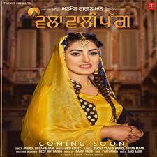 Designer Punjabi Song Mp3 Download 9x Music Punjabi Download Wlaa Wali Pagg Anmol Gagan Maan
