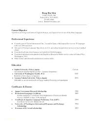 Simple Resume Examples Adorable A Simple Resume Example Putasgae
