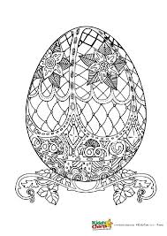 easter coloring pages for adults. Wonderful Pages Easter Egg Coloring Pages For Adults Throughout Coloring Pages For Adults G