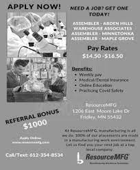 Find out what you should be paid. Need A Job Get One Today Resourcemfg