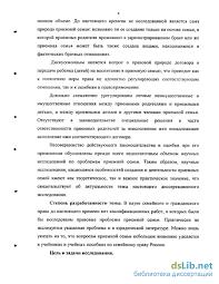 семья по семейному праву России Приемная семья по семейному праву России