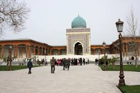 Image result for Shrine of Bukhari
