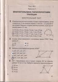 класс школа россии моро контрольная работа за четверть фгос  2 класс школа россии моро контрольная работа за 2 четверть фгос