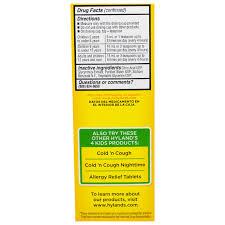 Hylands 4 Kids Complete Allergy 4 Fl Oz 118 Ml Iherb