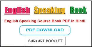english speaking course book pdf