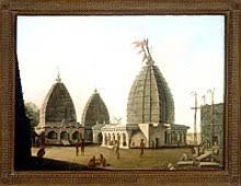 Baidyanath Temple Wikipedia