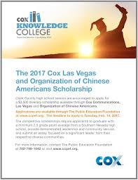 scholarship oca las vegas cox and the oca diversity scholarship