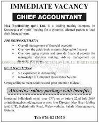 Chief Accountant Vacancy At Max Bqcholding Pvt Ltd Giriulla