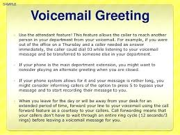 Printable Phone Message Template Automated Voice Sample Voicemail