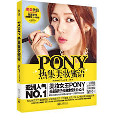 asian sentiment 1 beauty woman pony new cheats full public hot beauty