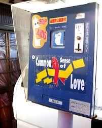 French Vending Machine Best Condomvendingmachinefrance The Fact File