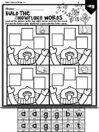 The activities can be used in kindergarten or 1st grade or for remedial work in other. Phonics Worksheets Cvc Build The Words Winter Theme Prek Kindergarten 1st Grade