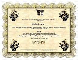 martial arts certificate template template martial arts certificate template certificates templates
