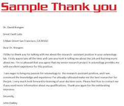 Sample Thank You Letter Client Note Professional Pics Vizarron Com