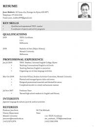 Sample Resume Format For Job Application Necessary Gallery 21