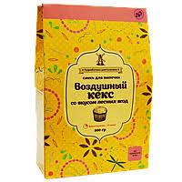 Со вкусом ягод в Украине. Сравнить цены, купить ...