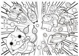 Coloriage Attack Mega Komasan Yokai Watch 2 Dessin