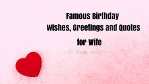 Happy Birthday Wife Quotes Magnificent Happy Birthday Quotes Wishes Sms And Messages For Wife