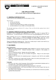 Examples Of Resumes Resume Sample For Job Application Templates 21