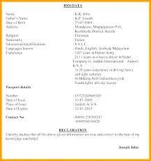 how to make bio data format bio data resume format sample in ms word make biodata english