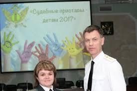 Фотогалерея ФССП России по Удмуртской Республике 6 фото