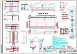 Курсовой проект по металлическим конструкциям Строительство  Курсовой проект по металлическим конструкциям