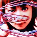 Cyber Trance Presents: Elt Trance