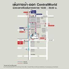 CentralWorld - สามารถวางแผนการเดินทางเข้า-ออกเซ็นทรัลเวิลด์...