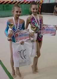 Художественная гимнастика ГБОУ Школа № Москва В турнире состоявшемся 7 мая 2016 года в физкультурно оздоровительном комплексе Динамика в Москве выступило более 200 юных спортсменок из Москвы
