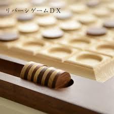 Wooden Othello Board Game woodl Rakuten Global Market OthelloReversi wooden Sasaki 88