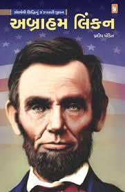 abraham lincoln com abraham lincoln book information