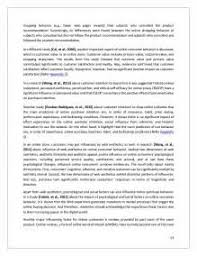 looking for alibrandi essay my philosophy of teaching essays looking for alibrandi essay