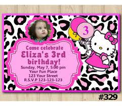 Hello Kitty Invitation Hello Kitty Leopard Invitation With Photo Personalized Digital Card