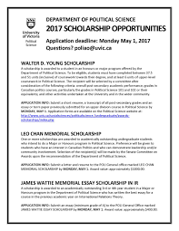 uvic polisci on scholarship deadline monday  uvic polisci on scholarship deadline monday 1 scholarship uvicups t co w1ftlnijqy t co lkcxxxzgfv