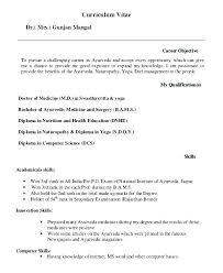 Doctor Resume Format Doctor Resume Template Bams Doctor Resume