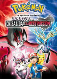 Cartel de La Película Pokémon: Diancie y la crisálida de la destrucción -  Foto 3 sobre 8 - SensaCine.com