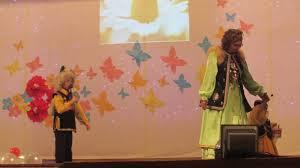 Библиотекари на районном конкурсе Молодая семья МАУК   0001 0022 0134 0150 0161 0201 0390 0640 0642 0660