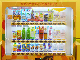 Vending Machine In Japanese Unique Vending Machine Operators Seek New Features To Attract Consumers In