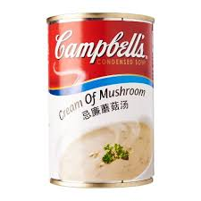 campbell s cream of mushroom soup. Perfect Campbell RedMart Campbellu0027s Cream Of Mushroom Condensed Soup 290g  Throughout Campbell S Of