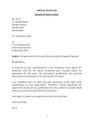 Cover Letter For Kmart Job Corptaxco Com