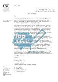 usc admission essay essay usf usc admissions essay usf admission essay uva admission essay