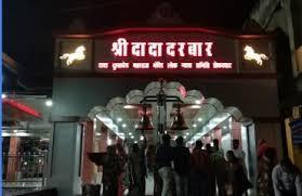 Photo Gallery   District Narsinghpur, Government of Madhya Pradesh ...