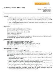 resume teaching job