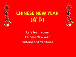 Chinese New Year Ppt Another Chinese New Year Powerpoint Chinese New Year Chinese New