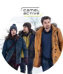 CamelActive - официальный интернет-магазин немецкой ...